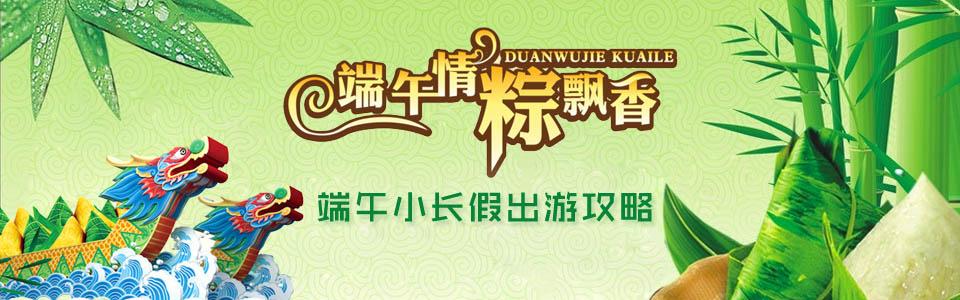 2020深圳端午节去哪里玩