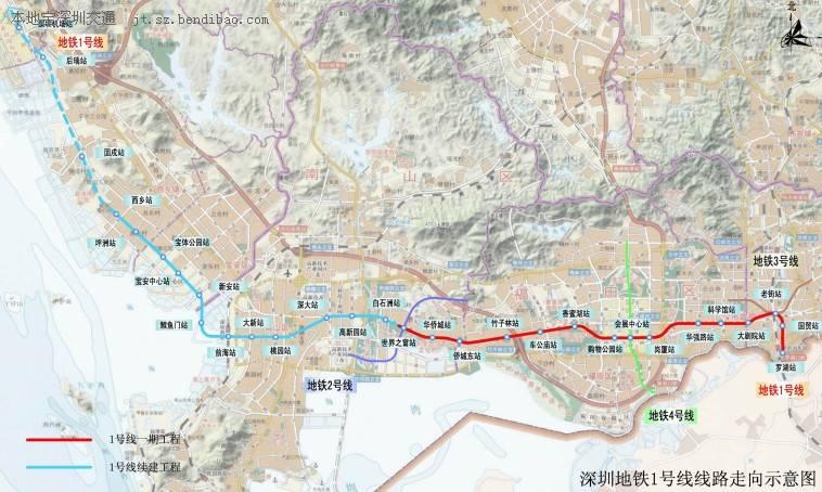 深圳地铁1号线线路图