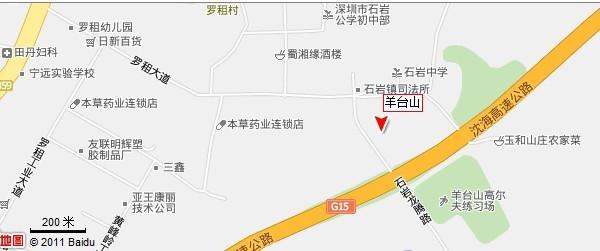 深圳羊台山地图