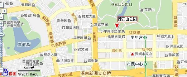 深圳莲花山公园地图