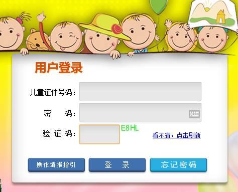 深圳儿童成长补贴查询(2014年)