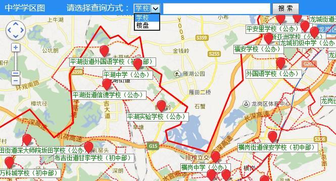 2015深圳龙岗区学位小学v学位表彰主持词期中学区图片
