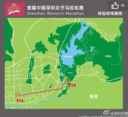 2015年深圳3.8女子马拉松赛路线