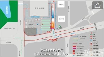 2015中国(深圳)女子马拉松赛将在罗湖区深圳大剧院,深南东路,黄贝岭