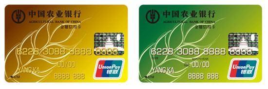 用农业银行卡充�z-._农业银行信用卡取现方法,额度,手续费及利息