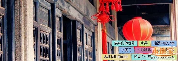 广州五一哪里好玩 2013五一广州旅游必玩景点推荐
