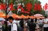 2011深圳学位申请指南