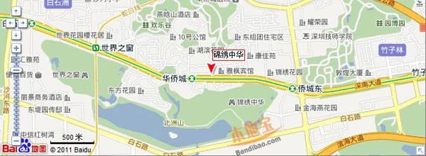 深圳锦绣中华民俗村交通地图